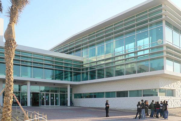 American International School of Doha