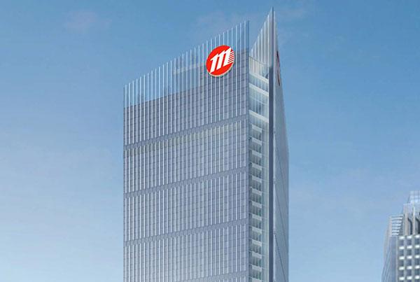 China Merchants Securities Tower