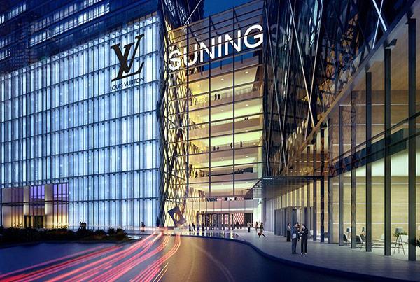Suning Plaza Mixed-Use Development