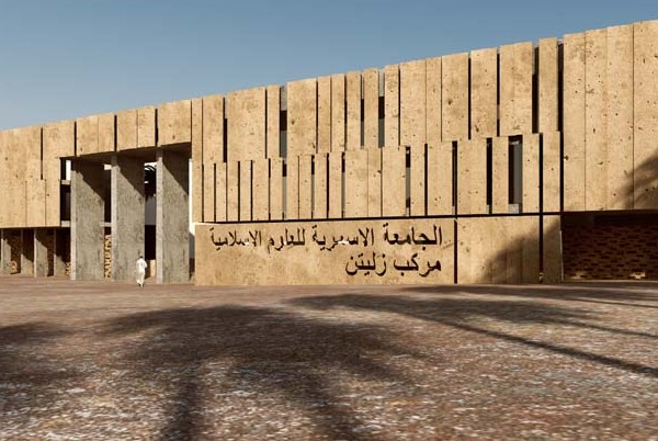 Zliten Al-Asmariya University for Islamic Sciences