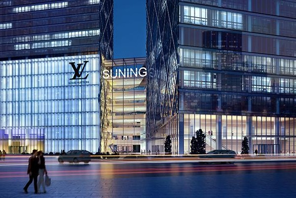 Suning Plaza Mixed-Use Development