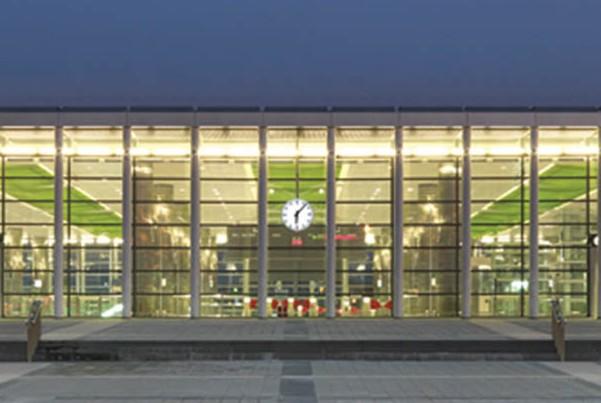Taoyuan Airport Station
