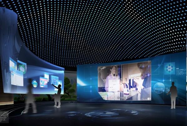 Tencent Showroom