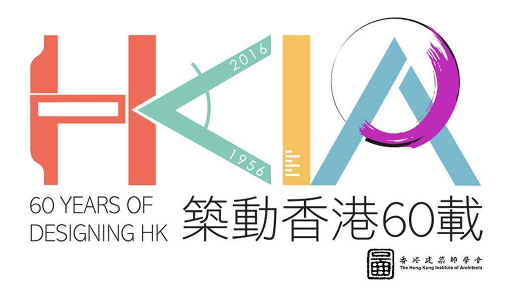 HKIA_Blog