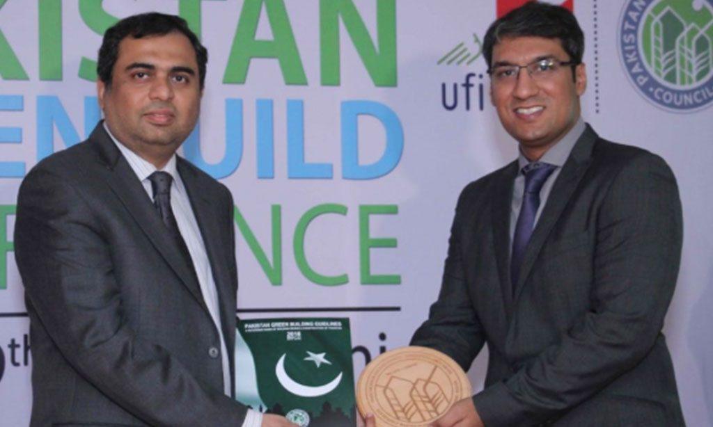 Green_Award_Blog
