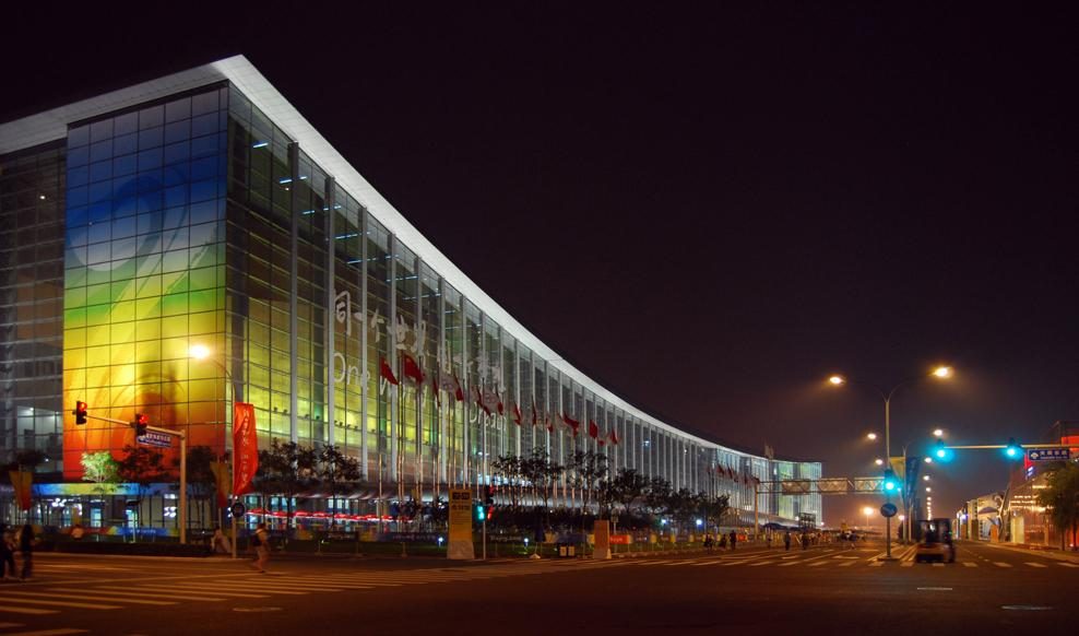 china_national_convention_centre