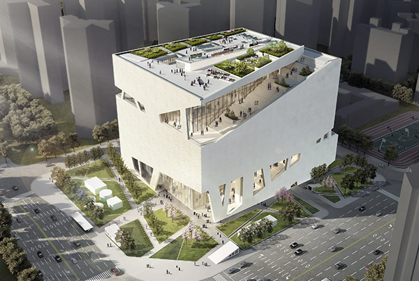Bao'an Public Culture and Art Center