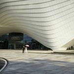 Zhuhai Shizimen Business Cluster & Convention Centre