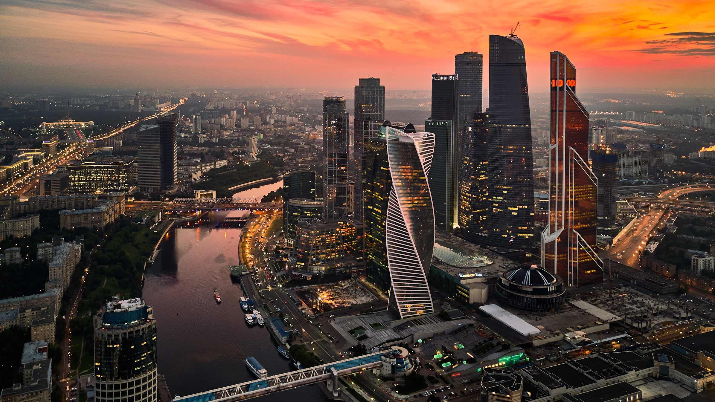 Moscow-Skyline - RMJM