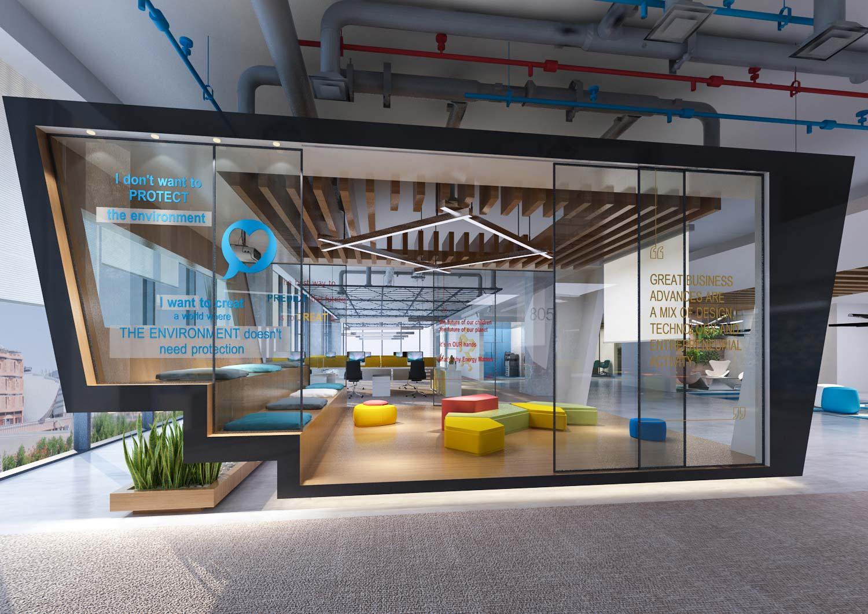 Rmjm design masdar office interior
