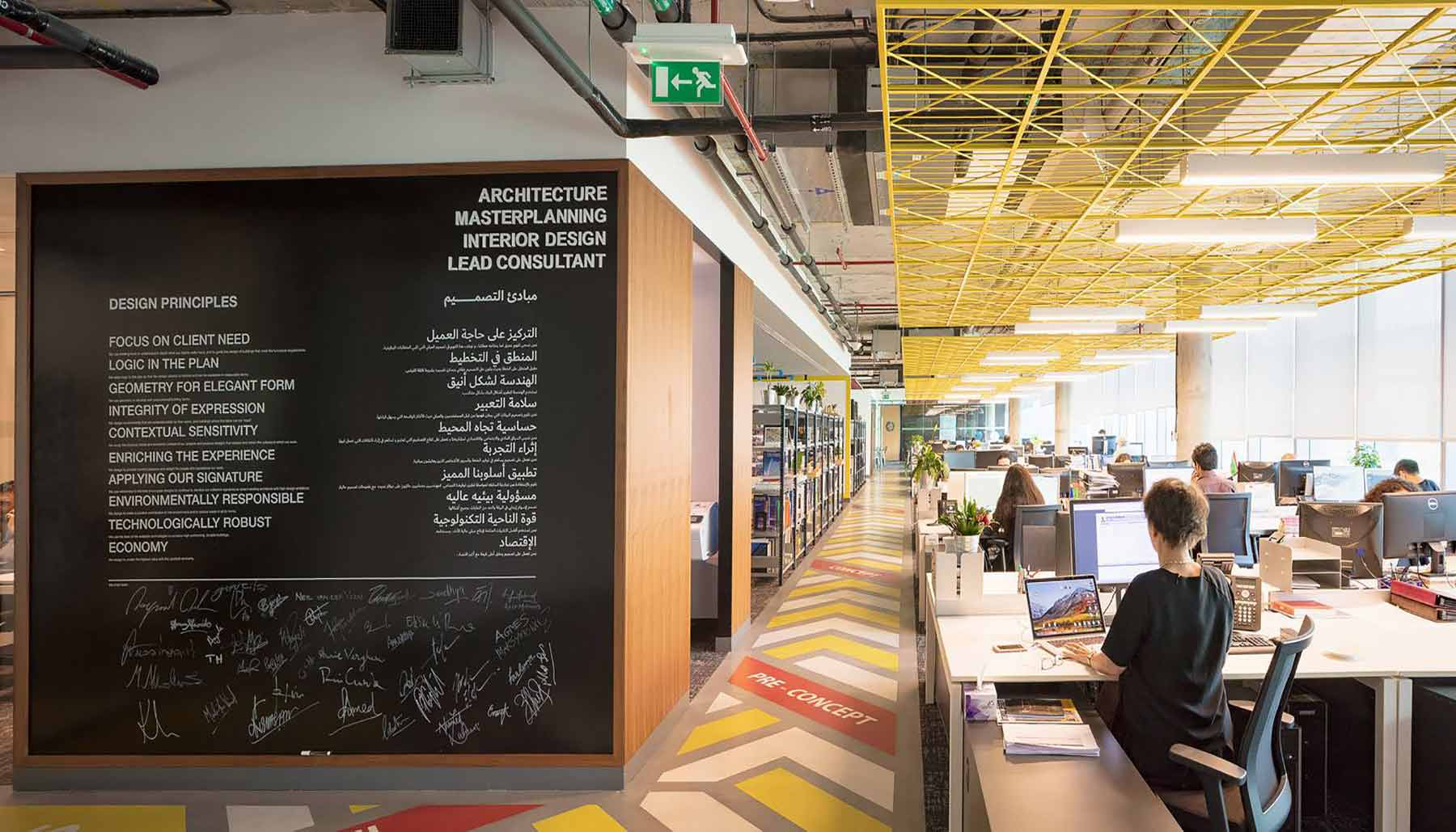 How to: Workplace Design for Millennials