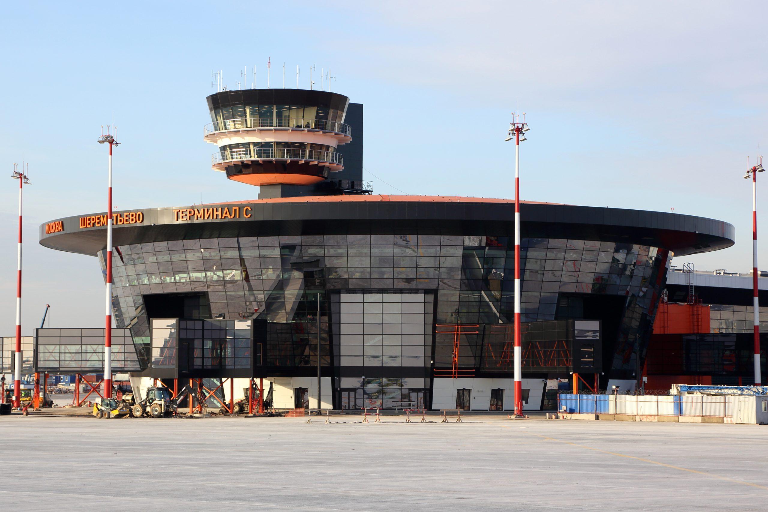 Sheremetyevo Terminal C1